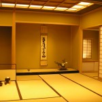 Japanese tea ceremony room